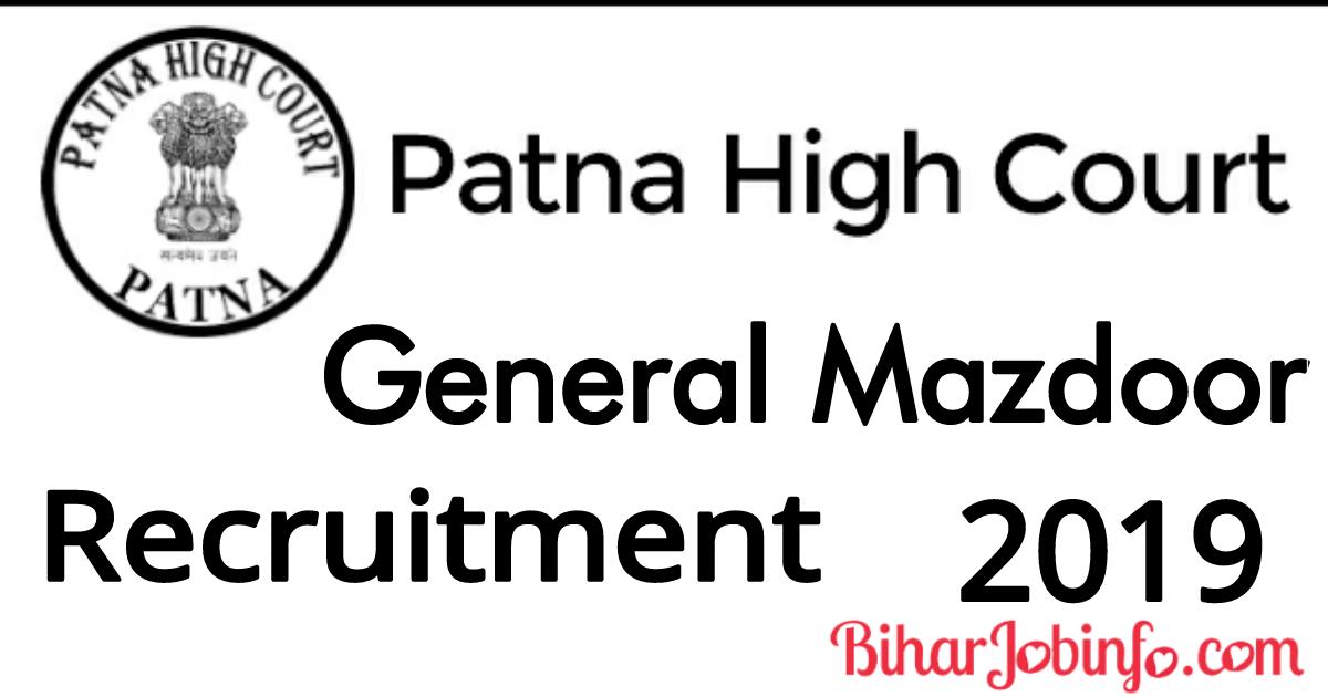 Patna High Court General Mazdoor