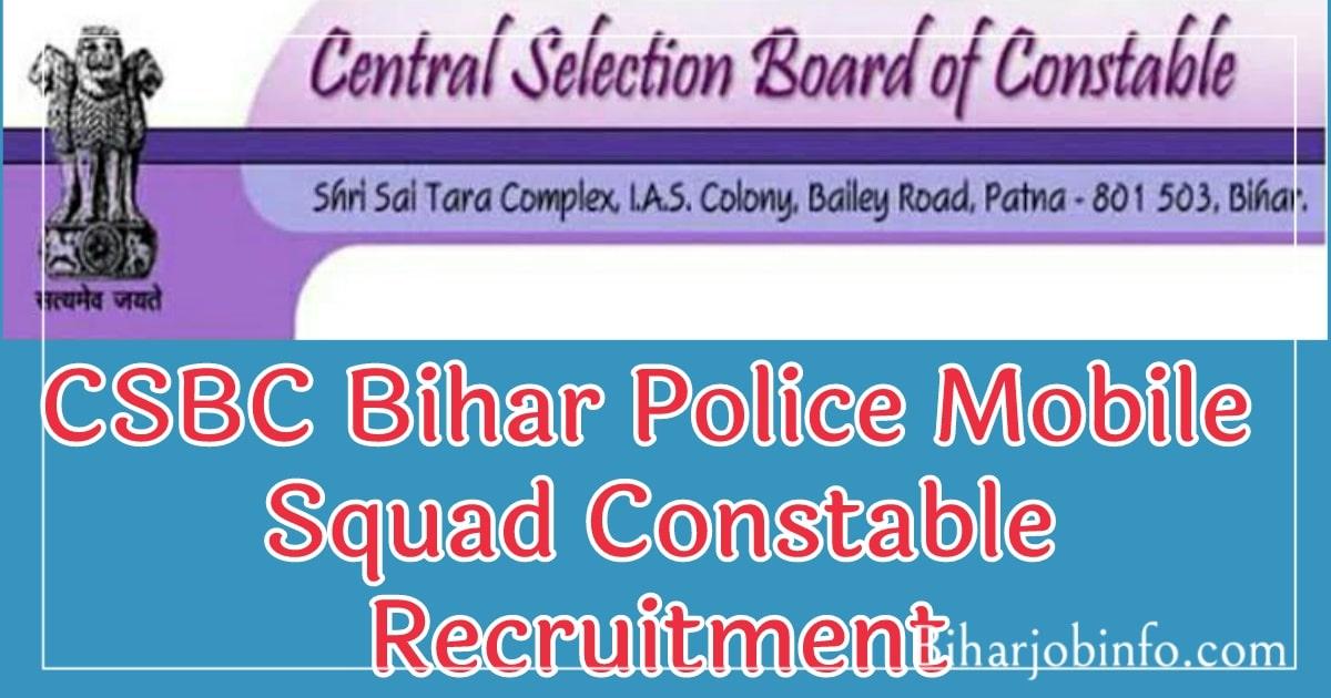 central selection board of constable vacancy