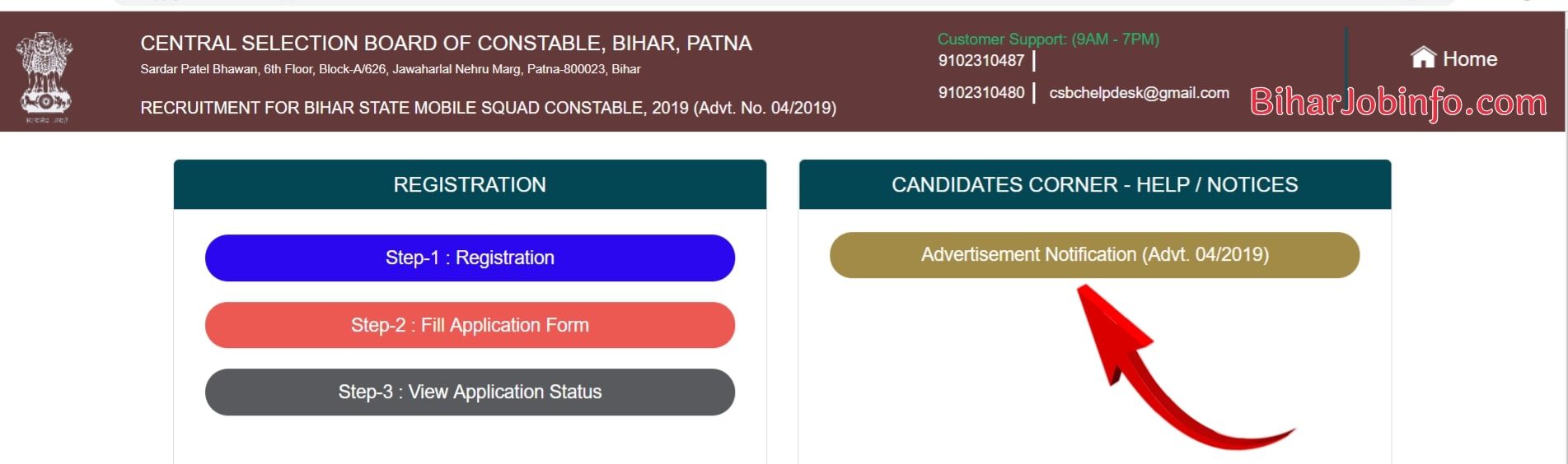 Central selection board of constable online form