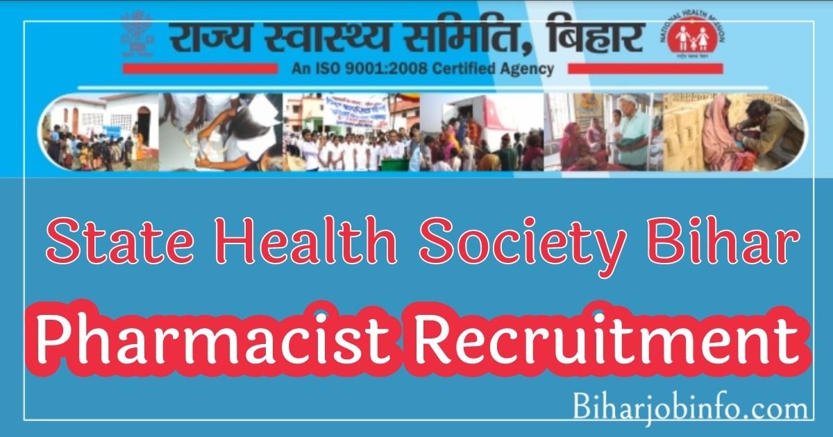 bihar state health society recruitment