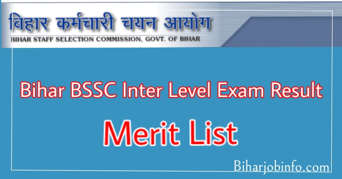 Bihar BSSC Inter Level Exam Result