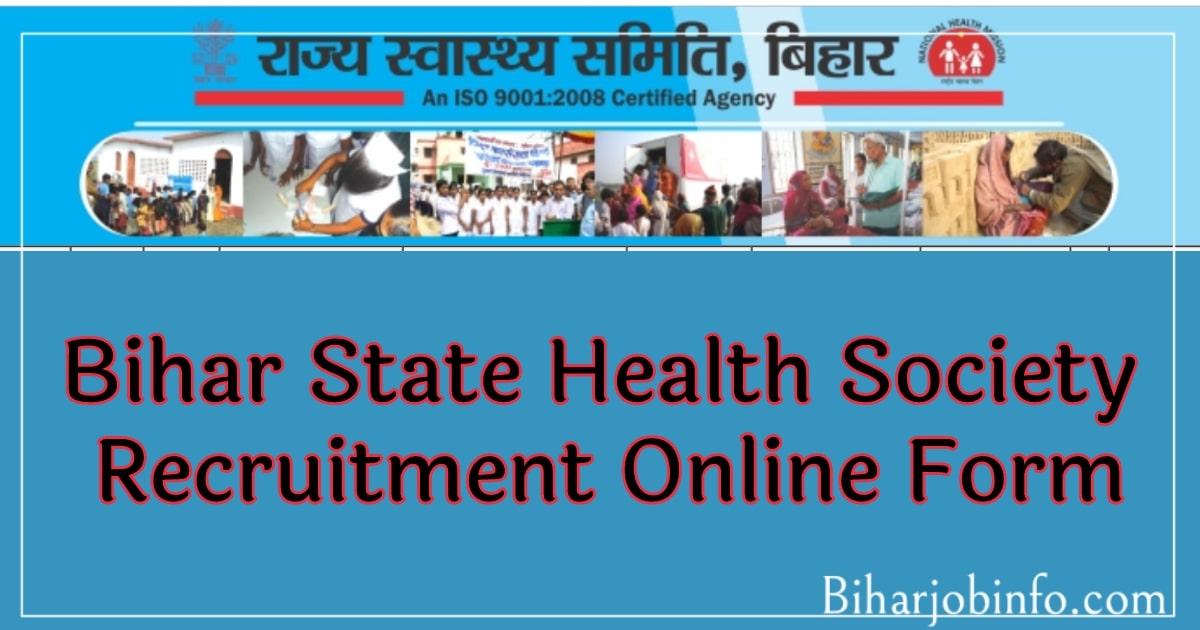 Bihar Rajya Swasthay Samiti Vacancy