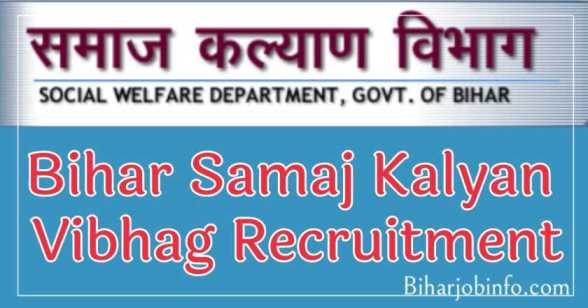 Bihar Samaj Kalyan Vibhag Recruitment