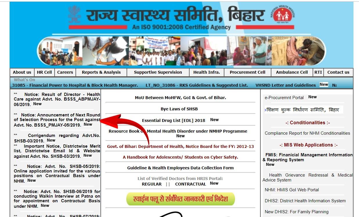 Bihar Rajya Swasthay Samiti Vacancy apply online