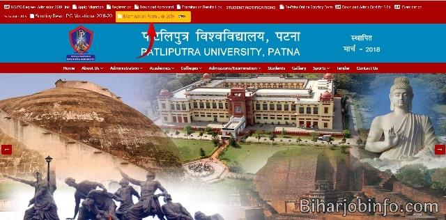 patliputra university pg online application form