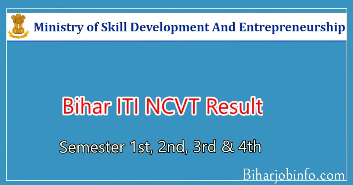 Bihar ITI NCVT Result