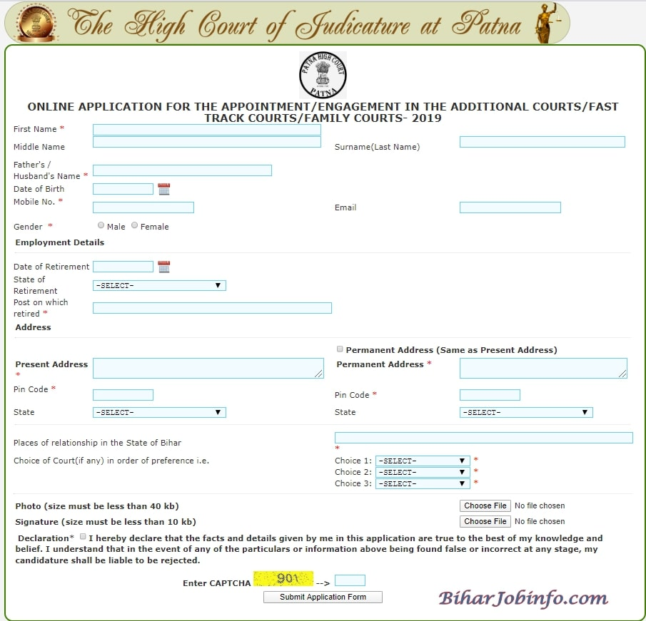 Patna High Court Recruitment Online Form